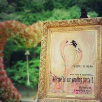 ARTウェルカムボード-Flamingo(あふれる喜び)- iLodoriウェルカムボード制作